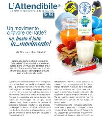 latte_sport